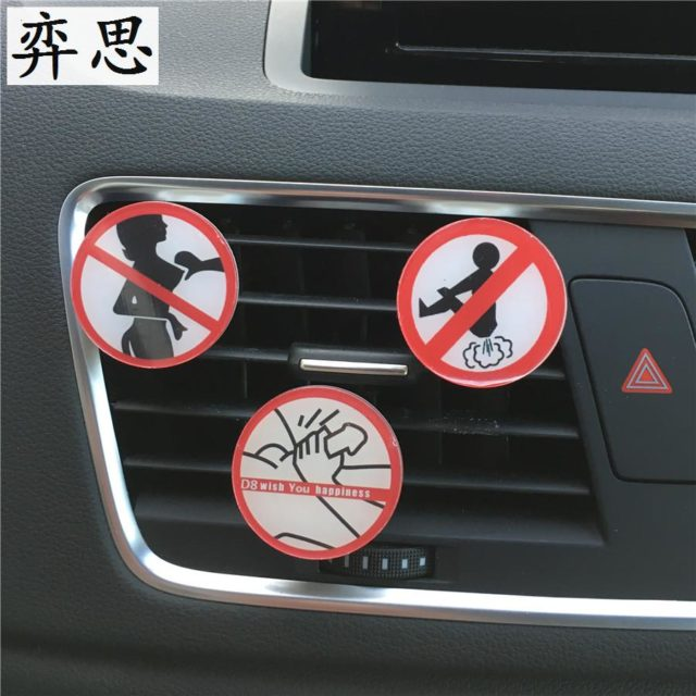 Acrylic Automotive Styling Ornament Perfume Funny Not fart Men's car perfume Air Freshener Perfumes 100 Original